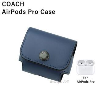 コーチ(COACH)の【COACH】コーチ カーフレザー AirPods Pro ケース ブルーミスト(モバイルケース/カバー)
