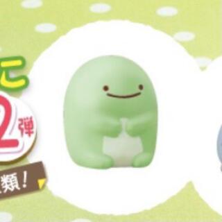ユーハミカクトウ(UHA味覚糖)のすみっコぐらし ぷっちょ 消しゴム とかげ(本物)(キャラクターグッズ)