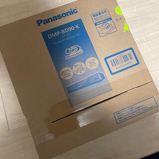 パナソニック(Panasonic)の【新品未開封】パナソニックブルーレイプレーヤー DMP-BD90-K(ブルーレイプレイヤー)