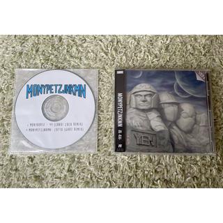 MONYPETZJNKMN/磊(Rai/らい) & 初回限定特典CD(ポップス/ロック(邦楽))