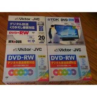ビクター(Victor)の録画用DVD-RW(その他)
