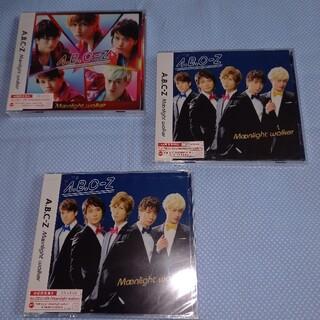 エービーシーズィー(A.B.C.-Z)のA.B.C-Z  Moonlight walker CD 3形態セット(ポップス/ロック(邦楽))