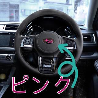 スバル(スバル)のスバル6連星 ステアリング ステッカー エンブレム ピンク(車内アクセサリ)