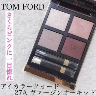 トムフォード(TOM FORD)のトム フォード/ アイ カラー クォード / 27A ヴァージン オーキッド(アイシャドウ)