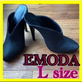 【ほぼ新品】EMODAサボミュールピンヒールサンダルLサイズ黒BLACK(ハイヒール/パンプス)