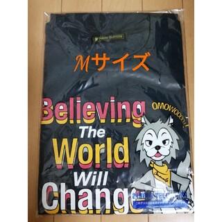 ジャニーズ(Johnny's)の24時間テレビtシャツ グレーM(Tシャツ(半袖/袖なし))