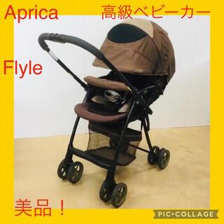 アップリカ(Aprica)の特別セール中【美品】アップリカ ベビーカー Flyle フライル 高級ハイシート(ベビーカー/バギー)