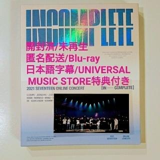 セブンティーン(SEVENTEEN)のINCOMPLETE/Blu-ray/日本語字幕(ミュージック)