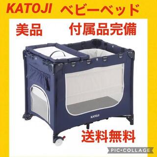 カトージ(KATOJI)の特別限定セール中!カトージ ベビーベッド オムツ替えテーブル付き(ベビーベッド)