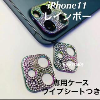 iPhone11 レインボー キラキラ カメラカバー レンズ保護 ケース付シート(その他)