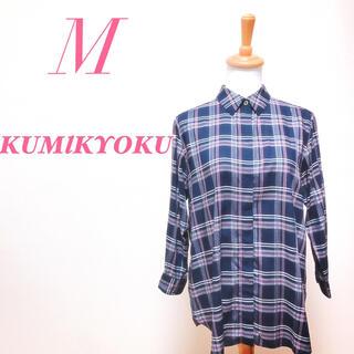 クミキョク(kumikyoku(組曲))のKUMIKYOKU クミキョク 長袖シャツ チェック カジュアル(シャツ/ブラウス(長袖/七分))