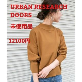 ドアーズ(DOORS / URBAN RESEARCH)のアーバンリサーチドアーズ thint カラーショートKNIT(ニット/セーター)
