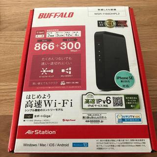 Buffalo - Wi-Fi ルーター