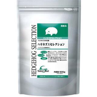 イースター: ハリネズミの餌 600g 2袋セット(ペットフード)