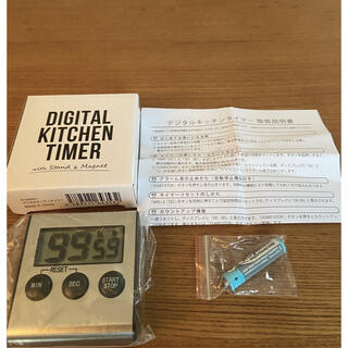 デジタルキッチンタイマー ステンレス(収納/キッチン雑貨)