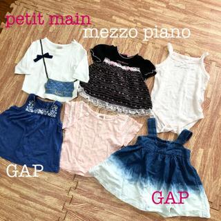 メゾピアノ(mezzo piano)の女の子 70サイズ mezzo piano BabyGAP petit main(Tシャツ)