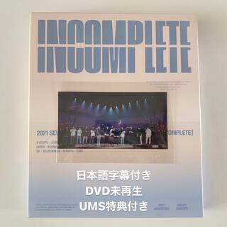 セブンティーン(SEVENTEEN)のSEVENTEEN INCOMPLETE Blu-ray DVD セブチ(K-POP/アジア)