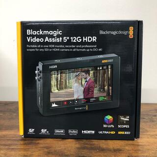 """【新品】Blackmagic Video Assist 5"""" 12G HDR(その他)"""