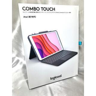★極美品★Logicool COMBO TOUCH  iPad(第7・第8世代用(タブレット)