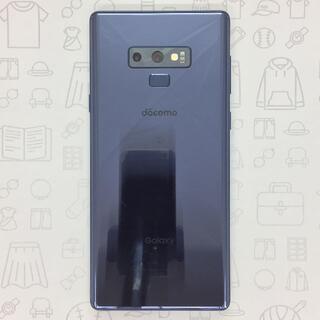 ギャラクシー(Galaxy)の【B】SC-01L/Galaxy Note9/357840090257724(スマートフォン本体)