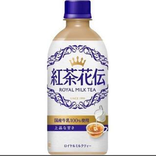 コカ・コーラ - ☆紅茶花伝 ロイヤルミルクティー☆