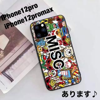 ヒステリックミニ(HYSTERIC MINI)の新品)iPhone12pro ,promax ヒスミニ(iPhoneケース)
