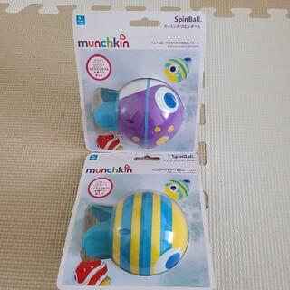 スピンボール(お風呂のおもちゃ)
