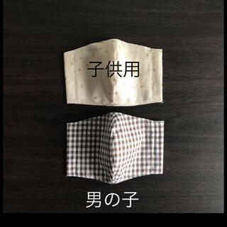 ハンドメイド インナーマスク 子供用2枚       星の綿麻 ギンガムチェック(外出用品)