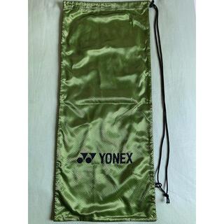 YONEX - YONEX ラケットケース