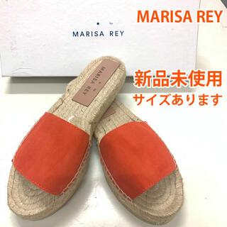 マリサレイ(MARISA REY)の7022 MARISAREY マリサレイ サンダル 23,24cm 新品(サンダル)
