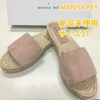 マリサレイ(MARISA REY)の【今だけ値引き中】7033 MARISA REY マリサレイ 24cm 新品(サンダル)