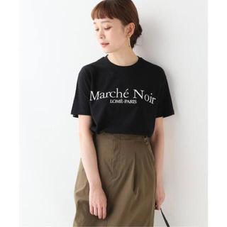 イエナスローブ(IENA SLOBE)のMARCHE NOIR Logo on the front Tシャツ(Tシャツ/カットソー(半袖/袖なし))