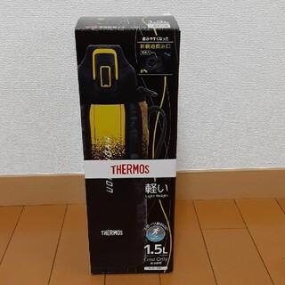 サーモス(THERMOS)のサーモス 真空断熱スポーツボトル 1.5L 水筒(水筒)