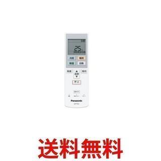 パナソニック(Panasonic)のパナソニック エアコン用 純正かんたんリモコン CF-RR7(エアコン)