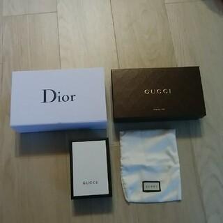 ディオール(Dior)の空箱【ディオール、グッチ】(その他)