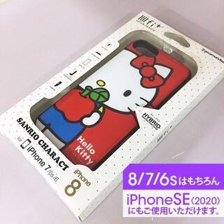 ハローキティ(ハローキティ)のキティ iPhone SE/8/7/6s/6 スマホケース SAN693KT(iPhoneケース)