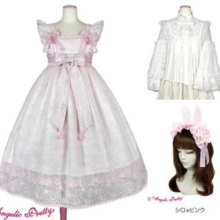 Angelic Pretty - Angelic pretty 兎慶ぶ花宴 シロx ピンク セット