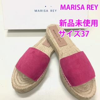 マリサレイ(MARISA REY)の7034 MARISAREY マリサレイ サンダル 24cm 新品(サンダル)