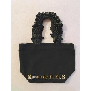 メゾンドフルール(Maison de FLEUR)のメゾンドフルール バッグ(ハンドバッグ)