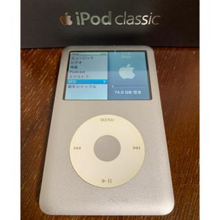 iPod - iPod classic Apple アイポッド 初期化済 CLASSIC