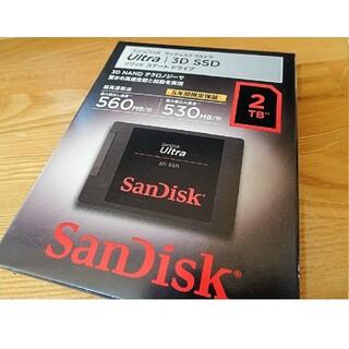 サンディスク(SanDisk)のSanDisk 2TB SSD Ultra 3D 新品(PCパーツ)