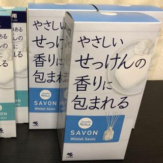 コバヤシセイヤク(小林製薬)の専用出品 Sawaday香るStick(アロマディフューザー)