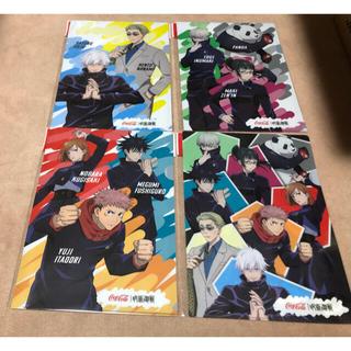 呪術廻戦オリジナル A4 クリアファイル 全4種類 2セット(クリアファイル)