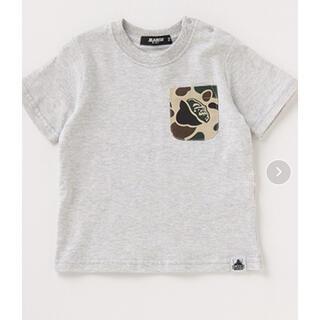 エクストララージ(XLARGE)のエクストララージキッズ 迷彩ポケットOGゴリラTシャツ 90(Tシャツ/カットソー)