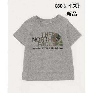 THE NORTH FACE - 【ノースフェイス】ベビー カモロゴ半袖Tシャツ 80サイズ グレー《新品》