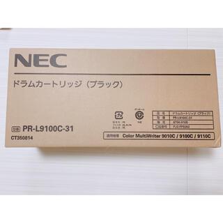エヌイーシー(NEC)の業務用 ドラムカートリッジ(ブラック)(OA機器)