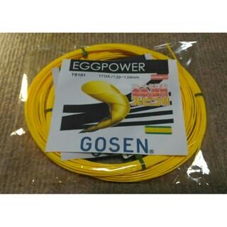 ゴーセン(GOSEN)のゴーセン GOSEN テニスガット エッグパワー 17 122 イエロー(ラケット)