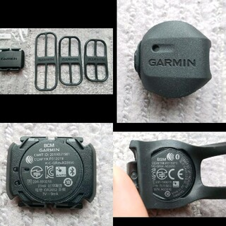 ガーミン(GARMIN)のGARMIN 新型スピードセンサーDual、新型ケイデンスセンサーDual(パーツ)