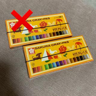 サクラクレパス - サクラクレパス クレパス 太巻 16色 ゴムひも付 LP16R