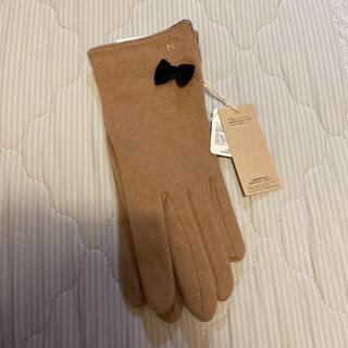キャサリンハムネット(KATHARINE HAMNETT)のKATHARINE HAMNETT LONDON 手袋(手袋)